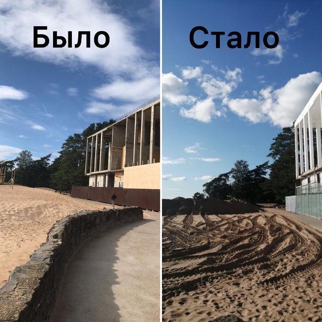 фото ЗакС политика Активисты бьют тревогу из-за пропажи песка с пляжа в Солнечном