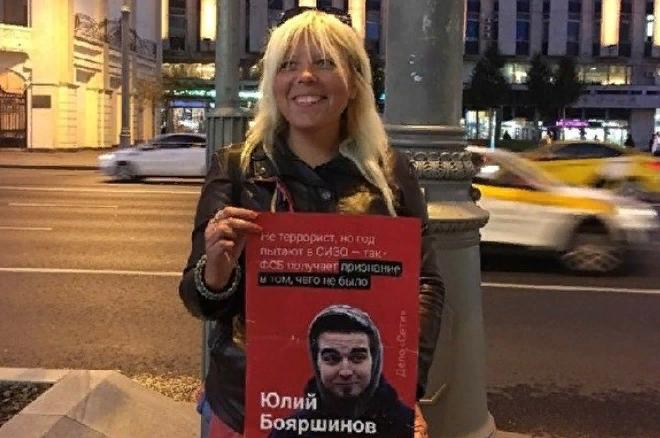 """фото ЗакС политика Лидеру """"Левого сопротивления"""" Полюдовой добавили эпизод в рамках дела об оправдании терроризма"""