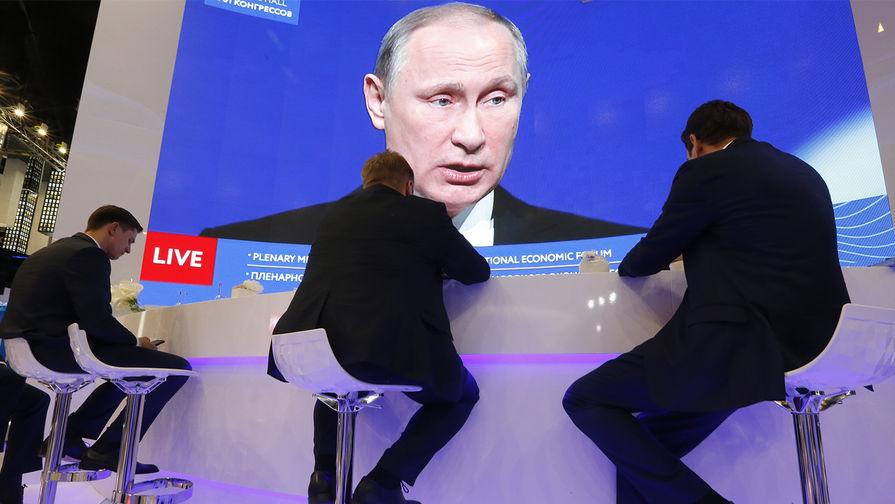 фото ЗакС политика Путин внес на рассмотрение Госдумы законопроект о новом способе формирования кабмина