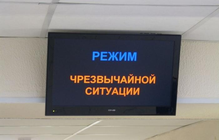 фото ЗакС политика В Кольском районе Мурманской области из-за коронавируса объявлен режим ЧС