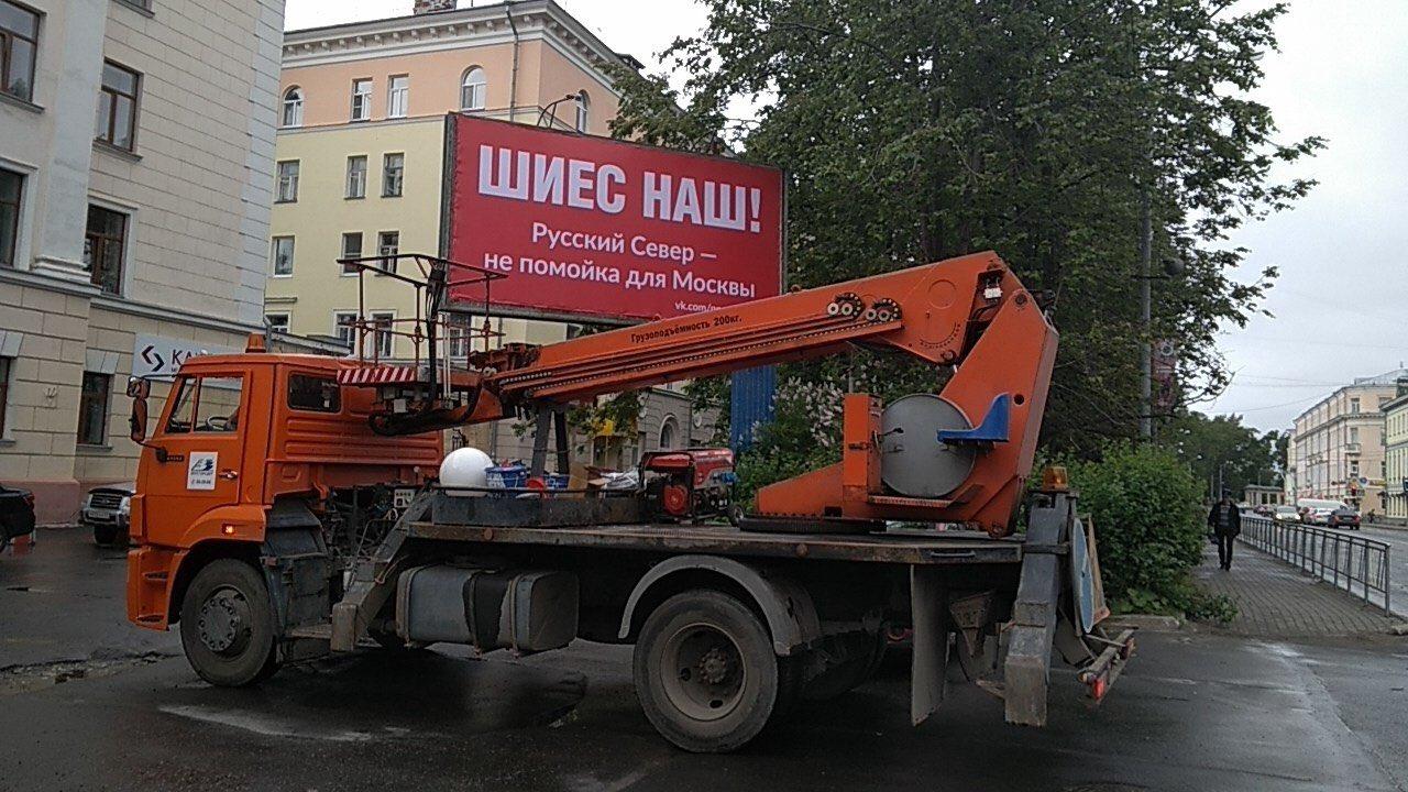 фото ЗакС политика Власти Архангельской области расторгли соглашение о строительстве полигона в Шиесе
