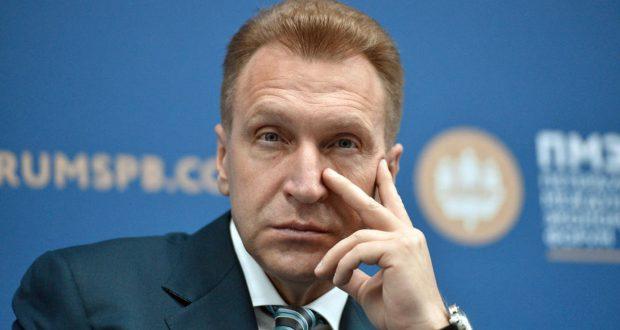 """фото ЗакС политика Экс-вице-премьер Шувалов прокомментировал новости о своём """"авиавизите"""" в Австрию"""