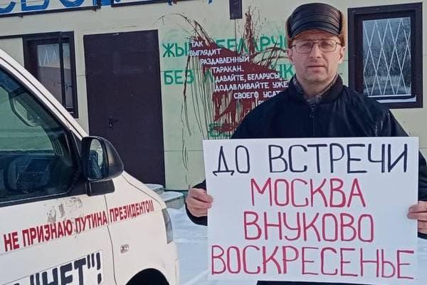 "фото ЗакС политика Координатора ""Открытки"" в Ленобласти, задержанного перед прилётом Навального, арестовали на 20 суток"