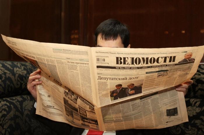 """фото ЗакС политика """"Ведомости"""", """"Коммерсант"""" и РБК требуют освобождения задержанных в Белоруссии журналистов"""