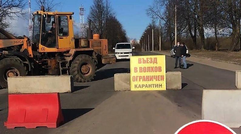 фото ЗакС политика Волхов закрывают на карантин: у границ города установлены блокпосты