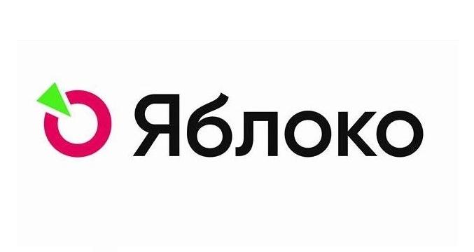 """Партия """"Яблоко"""" подытожила прошедшие выборы: в 12 регионах депутатами стали 47 кандидатов"""