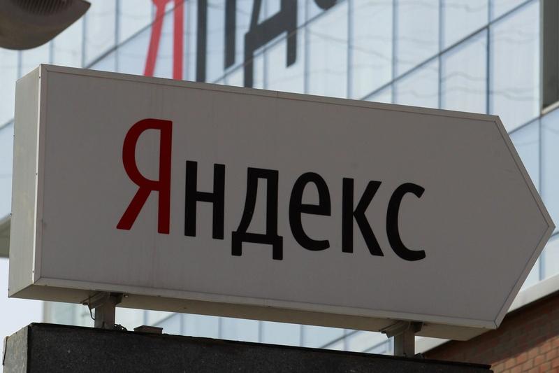 """фото ЗакС политика """"Тинькофф"""" и """"Яндекс"""" прекратили переговоры о покупке банка"""