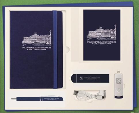 фото ЗакС политика ЗакС заказал подарочные наборы с аккумуляторами и флешками за 709 тысяч рублей
