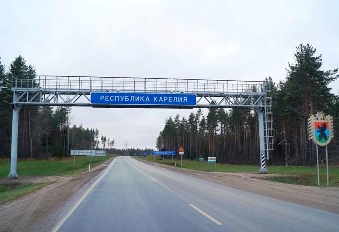 фото ЗакС политика Карелия ограничит въезд в регион с 22 апреля