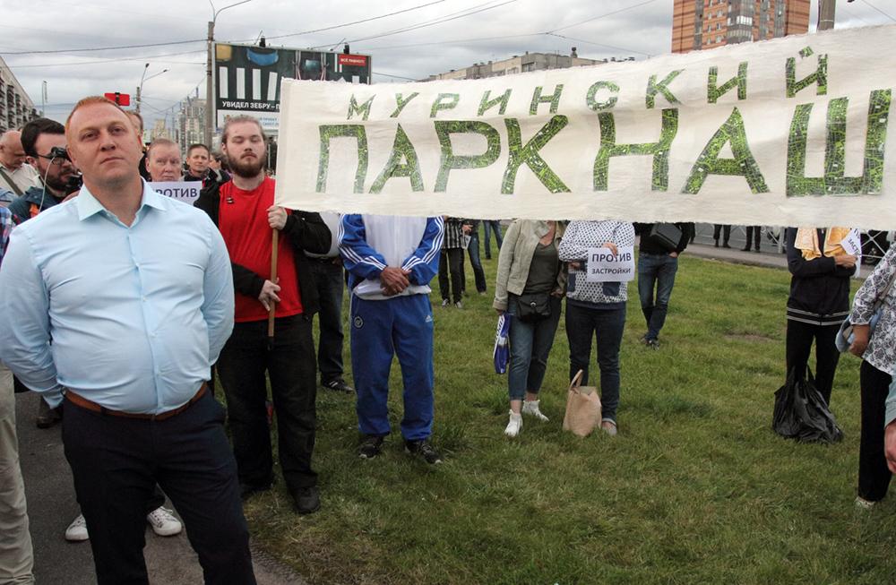 """фото ЗакС политика Смольный попробует через суд вернуть части Муринского парка """"спортивное"""" назначение"""