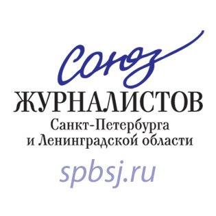 фото ЗакС политика СЖ Петербурга возмутился применением силы к журналистам на протестах в Беларуси
