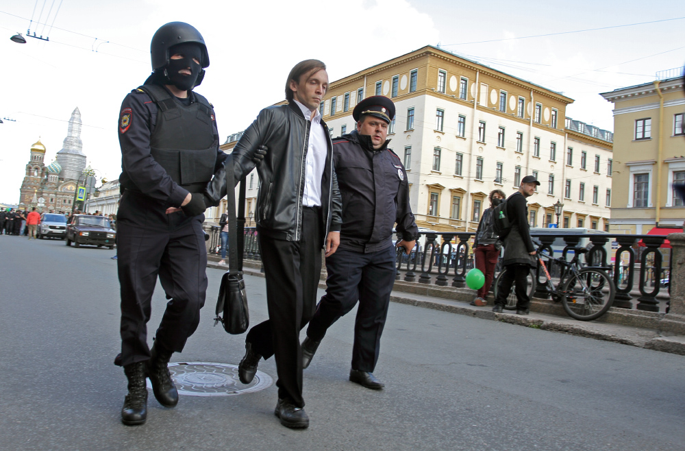 Суд арестовал на 7 суток активиста ЛПР за проведения шествия в поддержку Хабаровска