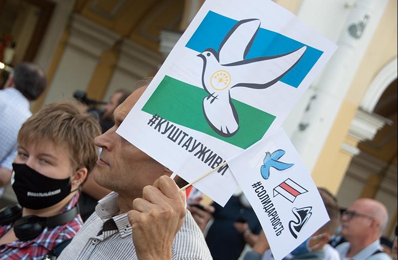 Глава Башкирии просит признать Куштау особо охраняемой территорией