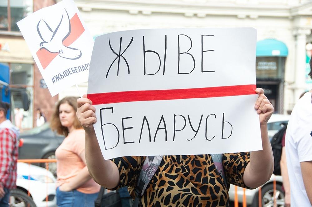 фото ЗакС политика В Петербурге у посольства Беларуси задержаны более 10 человек