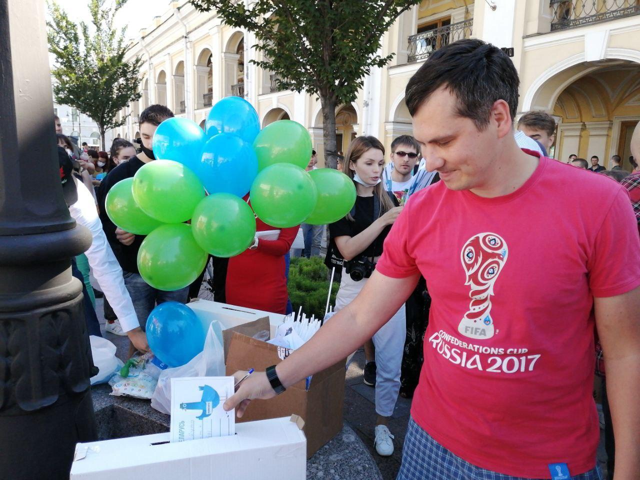 фото ЗакС политика Акция солидарности с Хабаровском началась в центре Петербурга
