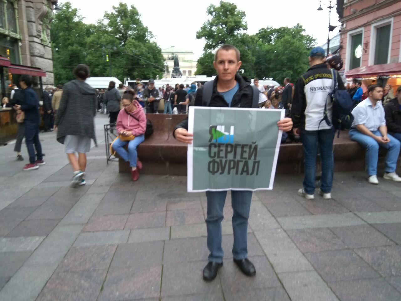 Горсуд оставил в силе штраф стоявшему в протестной очереди депутату города Пушкин