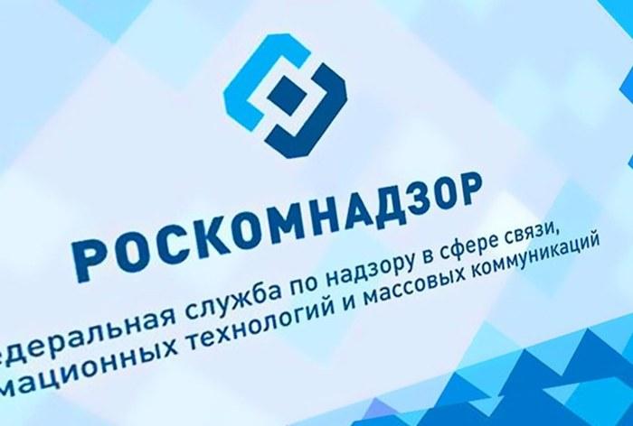 фото ЗакС политика Сайт MR7 остался заблокированным спустя три дня после удаления не понравившейся РКН публикации