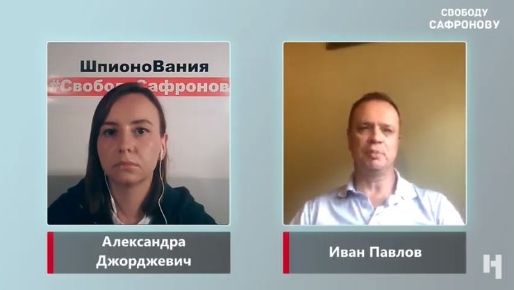 Онлайн-митинг в поддержку Сафронова начался на YouTube