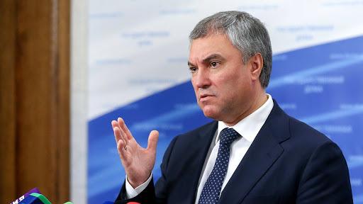 фото ЗакС политика Володин за год увеличил свой доход на 28,5 млн рублей