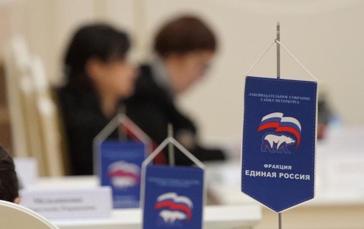 """фото ЗакС политика Кремль считает 45% голосов """"оптимальным"""" результатом """"Единой России"""" на выборах в Госдуму"""