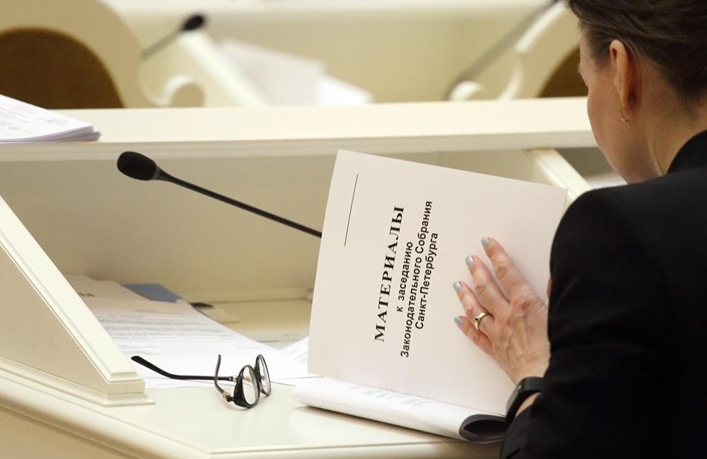 ЗакС Петербурга принял законопроект в поддержку заводчиков страусов и коров