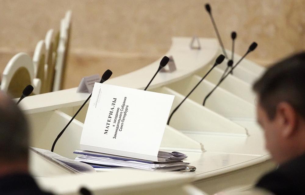 фото ЗакС политика ЗакС принял законопроект о перенарезке избирательных округов