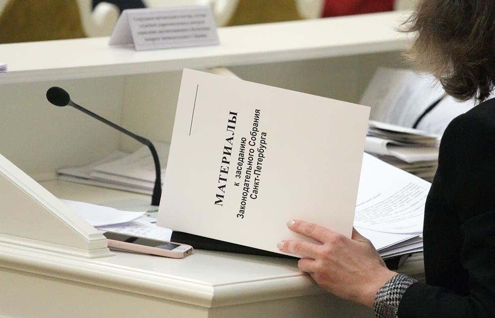 Депутаты ЗакСа просят Литвиненко проверить бюджет из-за нехватки средств на лекарства для льготников