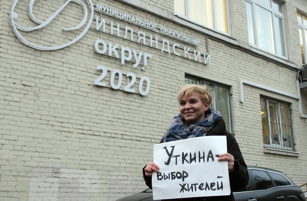 фото ЗакС политика Муниципалитеты продолжают избавляться от оппозиционеров