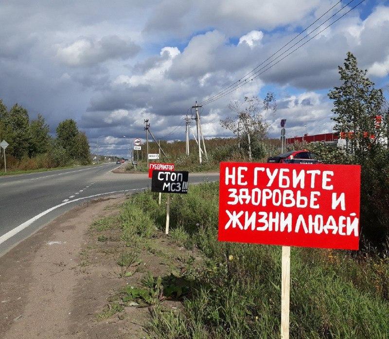 фото ЗакС политика Организаторы петербургского эко-митинга сделали четвертую попытку его согласовать