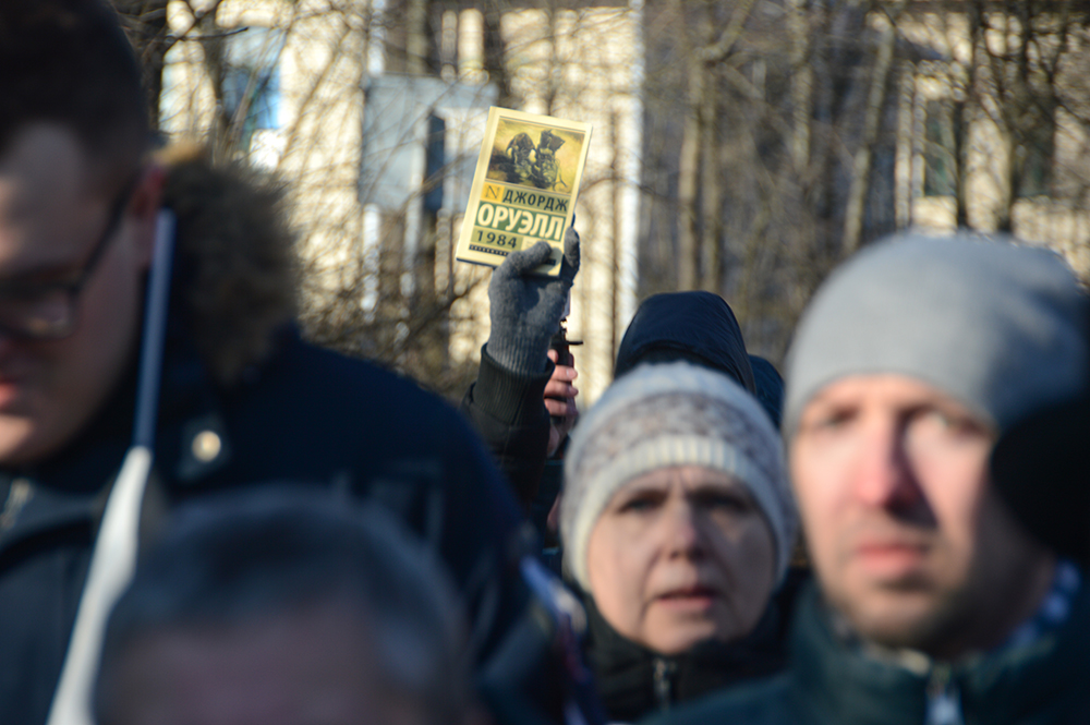 фото ЗакС политика Петербургского муниципала оштрафовали за лозунги на марше Немцова