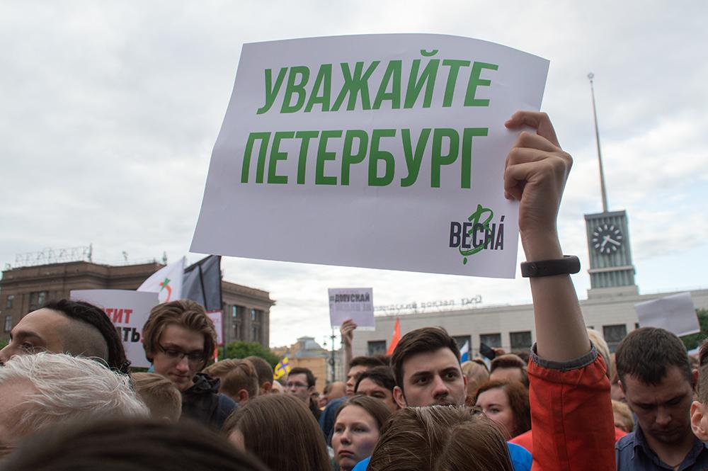 фото ЗакС политика Смольный предложил перенести марш Немцова в Удельный парк