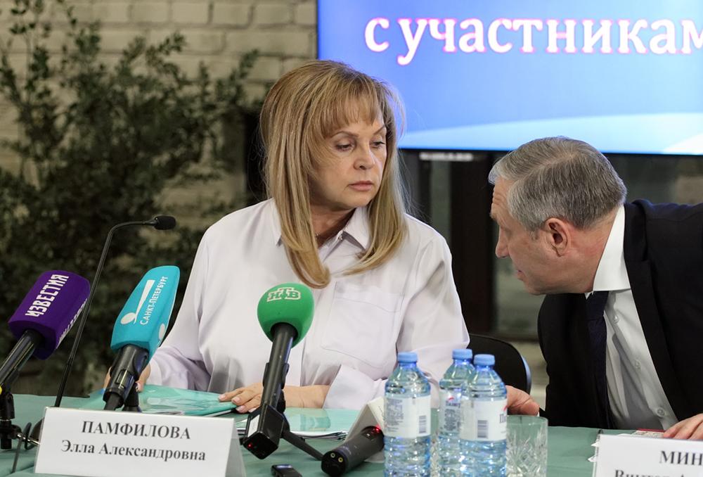 """фото ЗакС политика ЦИК: 59% россиян """"скорее положительно"""" относятся к многодневному голосованию"""