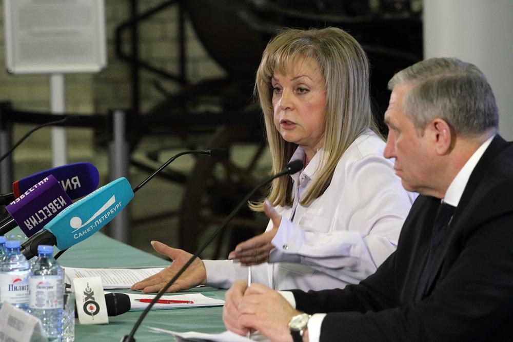 фото ЗакС политика Памфилова раскритиковала способ формирования новых ТИК в Петербурге