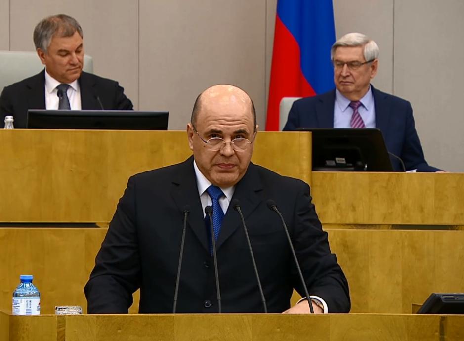 фото ЗакС политика Госдума одобрила в качестве нового премьера кандидатуру Мишустина
