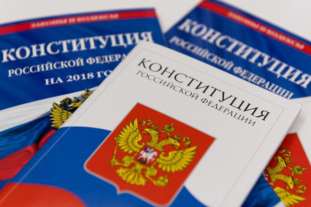 фото ЗакС политика Комитет Госдумы одобрил закон о поправках в Конституцию