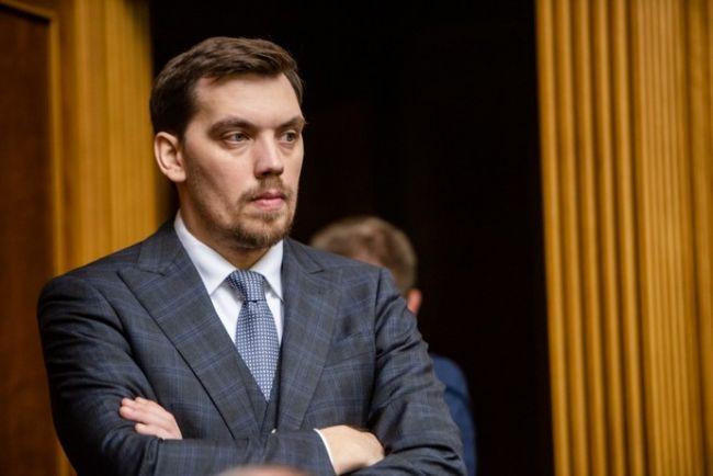 фото ЗакС политика Зеленский не принял отставку премьер-министра Украины Гончарука