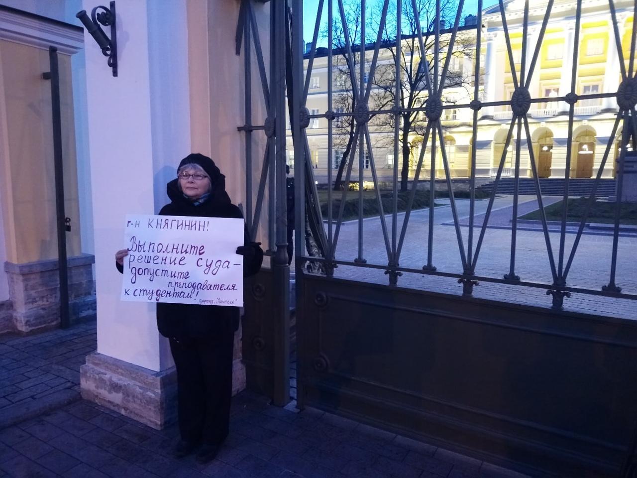 фото ЗакС политика Профсоюз «Учитель» обратил внимание Княгинина на ситуацию с оставшимся без учебных часов преподавателем