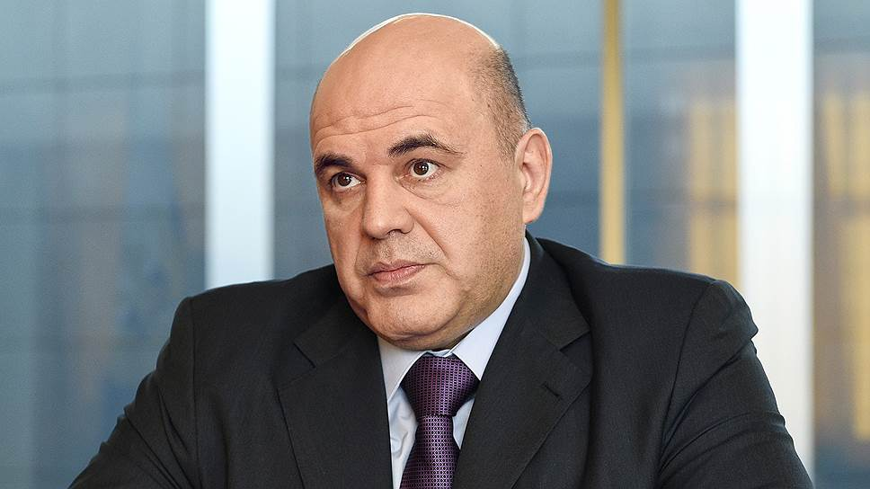 фото ЗакС политика Мишустин назначил нового главу ФНС