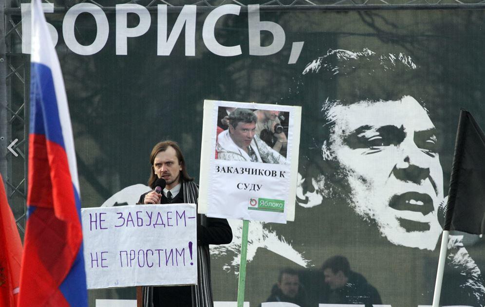 фото ЗакС политика Марш памяти Немцова планируется в Петербурге 29 февраля