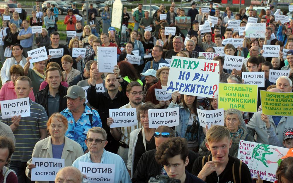 фото ЗакС политика 73 муниципала подписались в защиту Муринского парка