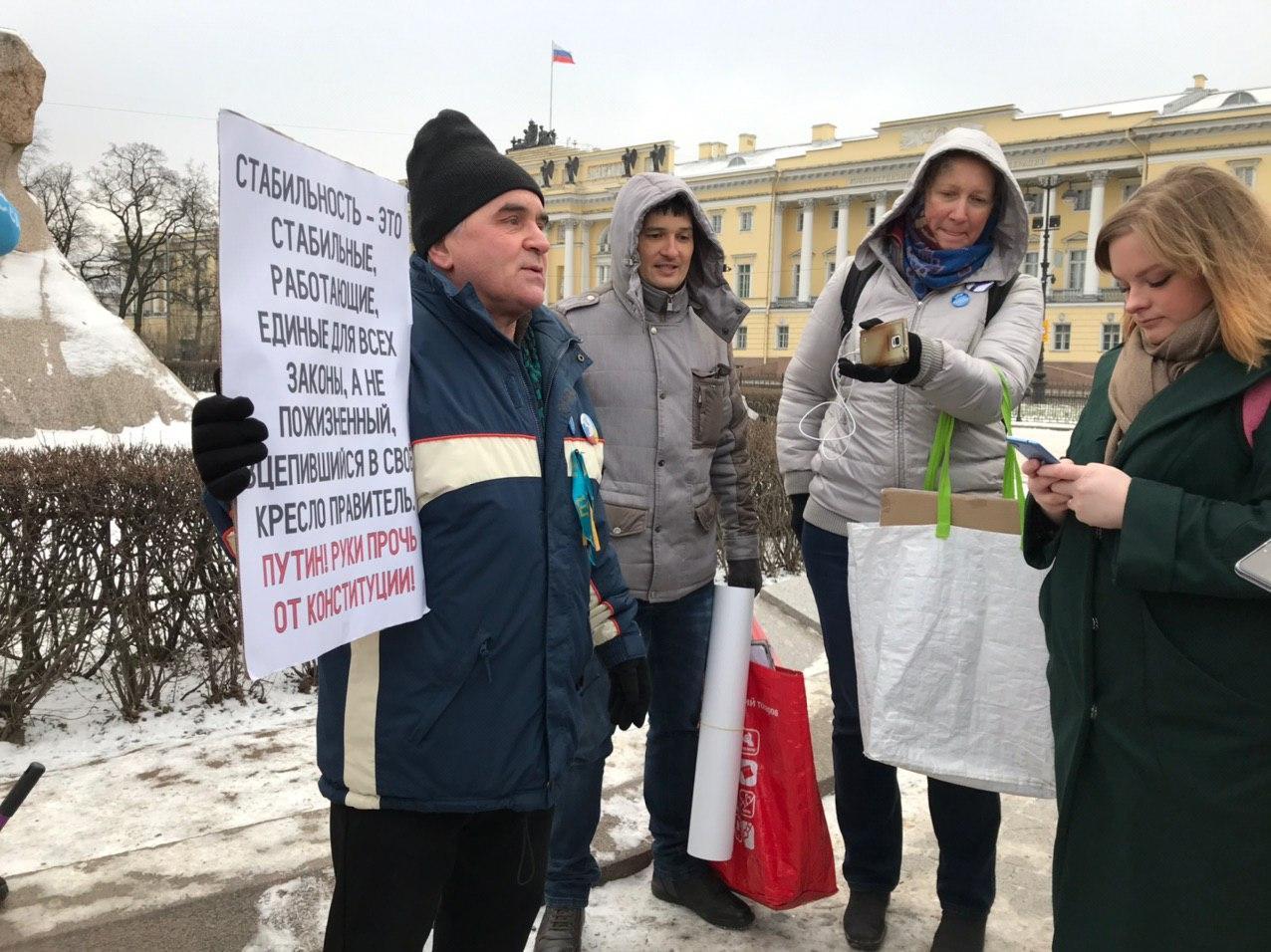 фото ЗакС политика На Сенатской площади начался народный сход против поправок в Конституцию