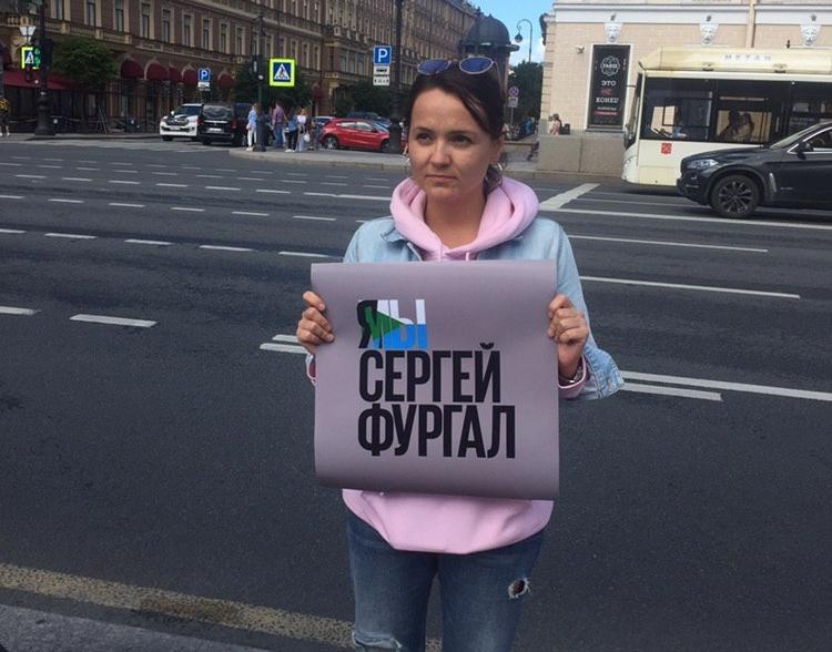 фото ЗакС политика Члены ЛДПР провели в Петербурге пикеты в поддержку губернатора Фургала