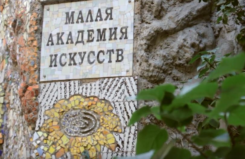 """фото ЗакС политика """"Малую академию искусств"""" в Петербурге планируют переименовать и нацелить на прибыль"""