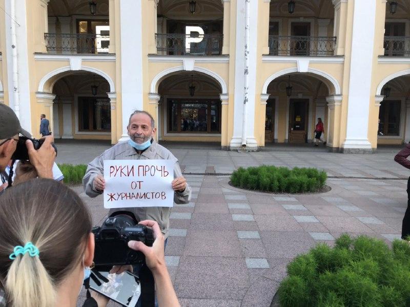 В Петербурге началась акция против притеснения журналистов