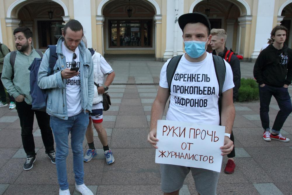 Петербургская акция в поддержку Сафронова обошлась без задержаний
