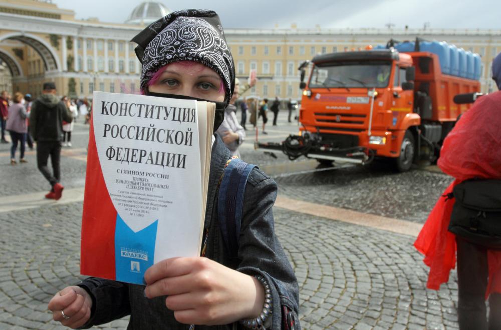 фото ЗакС политика Митинги против поправок в Конституцию не согласовали ни в Москве, ни в Петербурге