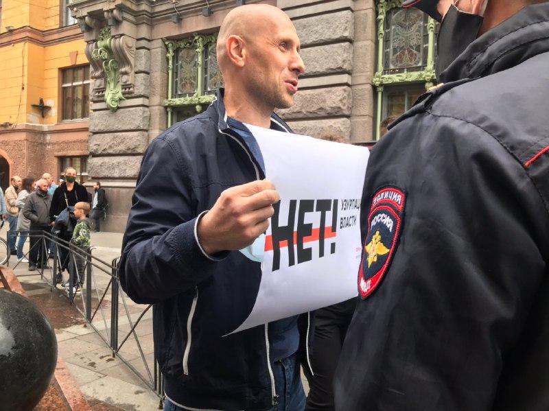 В Петербурге во время сбора подписей против изменения Конституции поддержали лозунгами Хабаровск