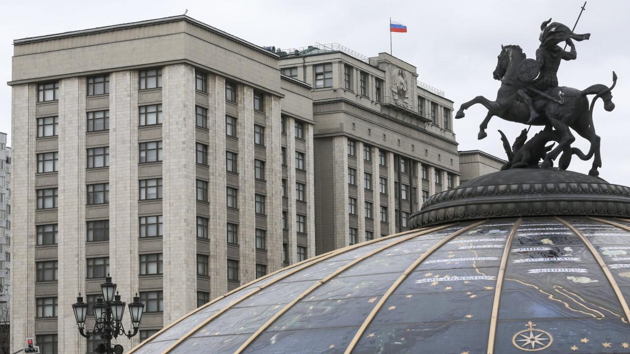 фото ЗакС политика В Госдуме предложили приравнять отчуждение территории РФ к экстремизму