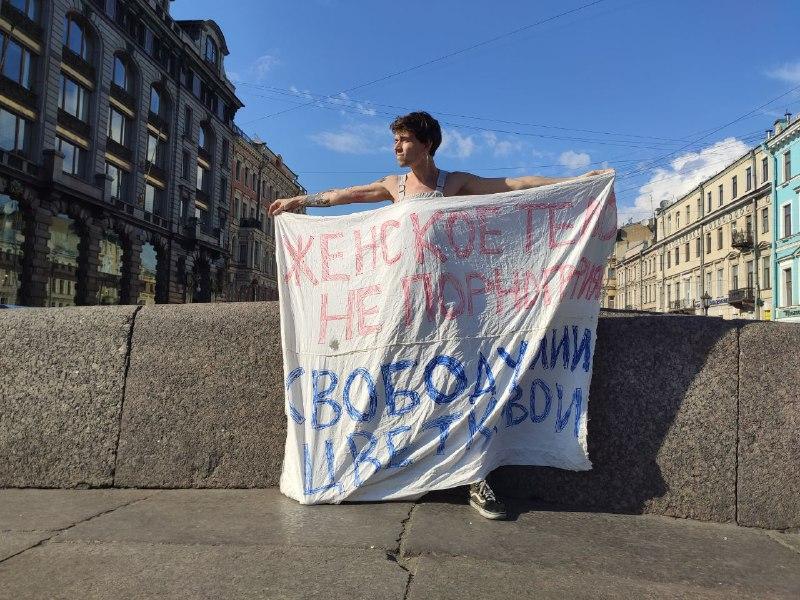 фото ЗакС политика Петербургская акция в поддержку Юлии Цветковой закончилась задержаниями