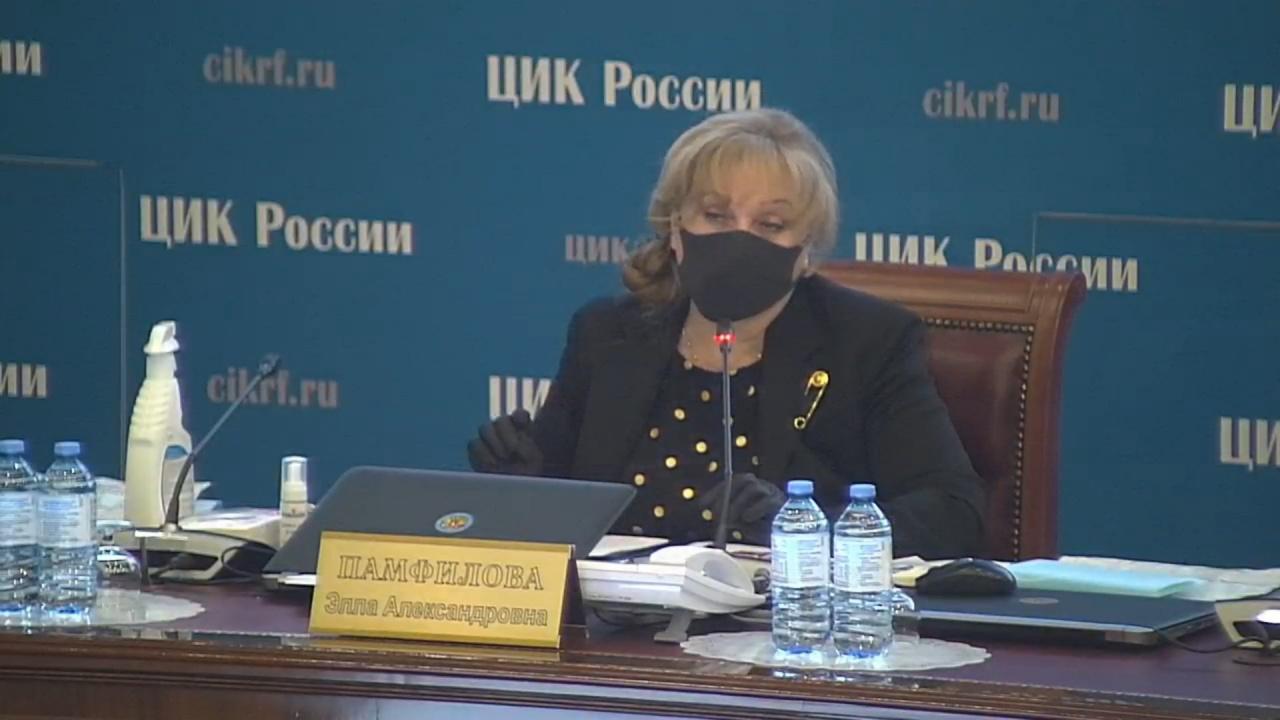 фото ЗакС политика Памфилова рассказала подробности о нормах проведения голосования по поправкам
